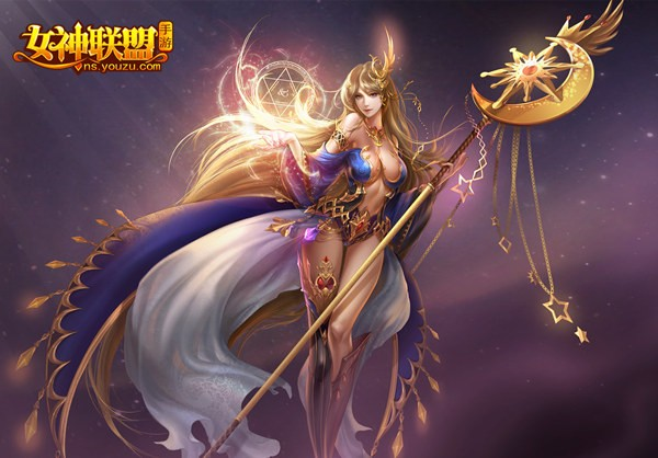 女神联盟手游  繁星女神原画
