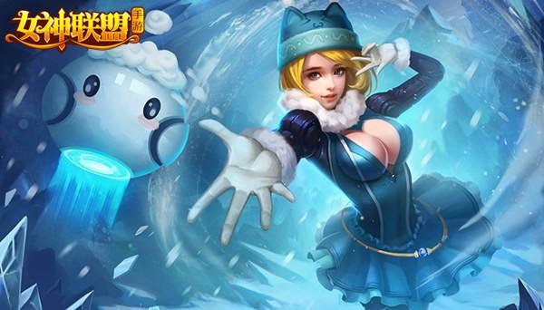 女神联盟手游  冰晶魔偶