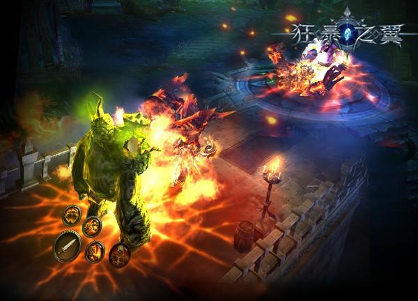 【图4】《狂暴之翼》激爽的战斗画面