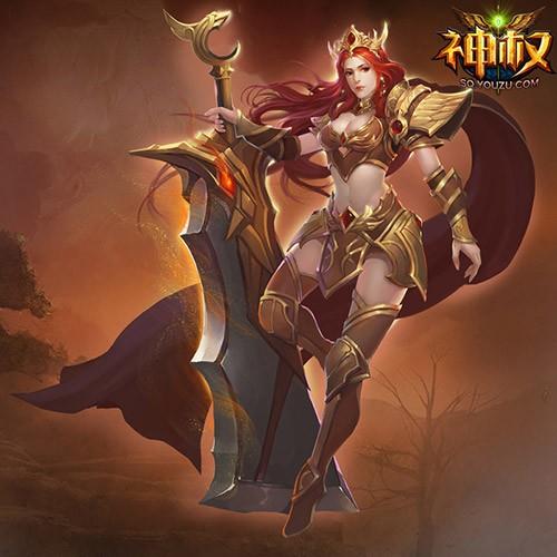 神权-女战士