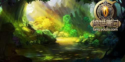 绝世唐门-星斗森林