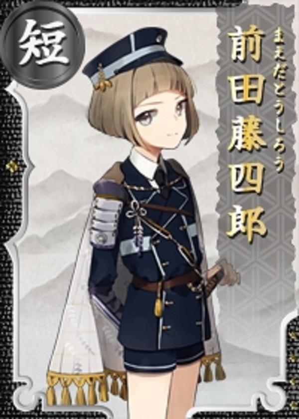 刀剑乱舞前田藤四郎