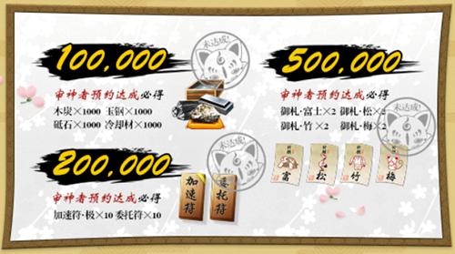 《刀剑乱舞-ONLINE-》预约页面截图