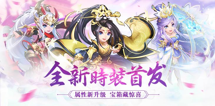 活动公告丨全新紫金时装首发!美貌实力你值得拥有