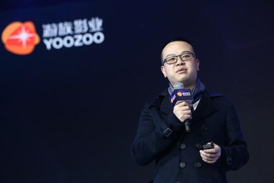 游族网络、游族影业董事长林奇