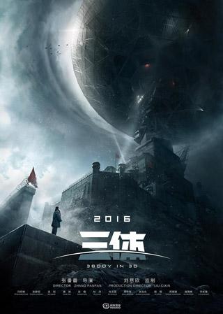游族影业_电影