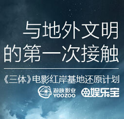 游族影业_新闻