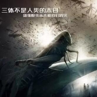 电影行业_新闻