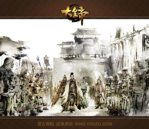 游族网络SLG页游《大皇帝》