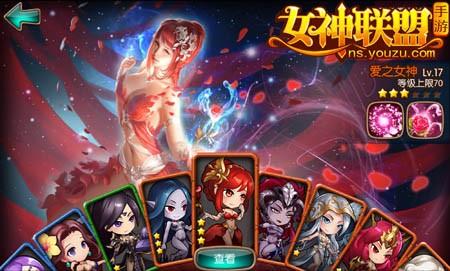 游族网络 女神联盟