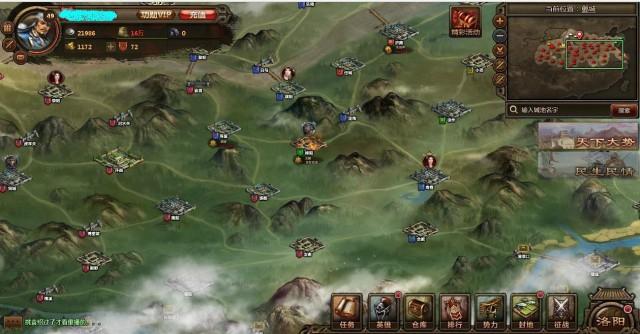 大战争新手攻略之势力攻略论述聊城到西藏自驾游皇帝图片