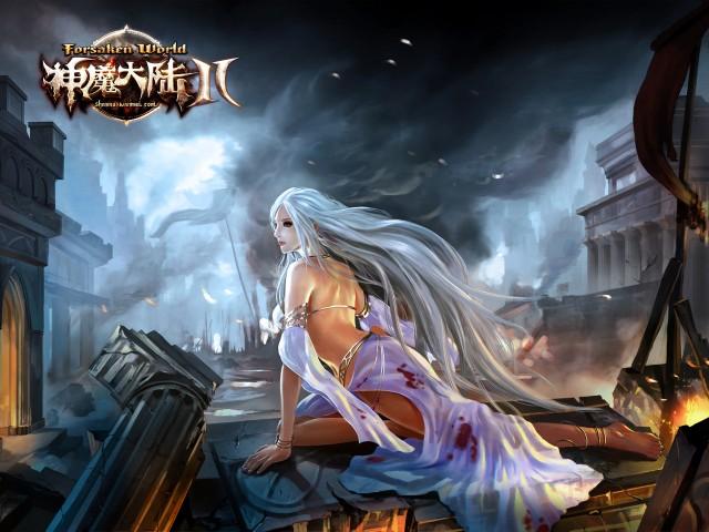 神魔大陆2官方游戏海报