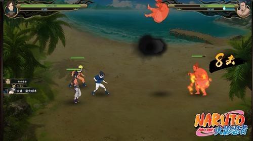 《火影忍者OL》战斗截图