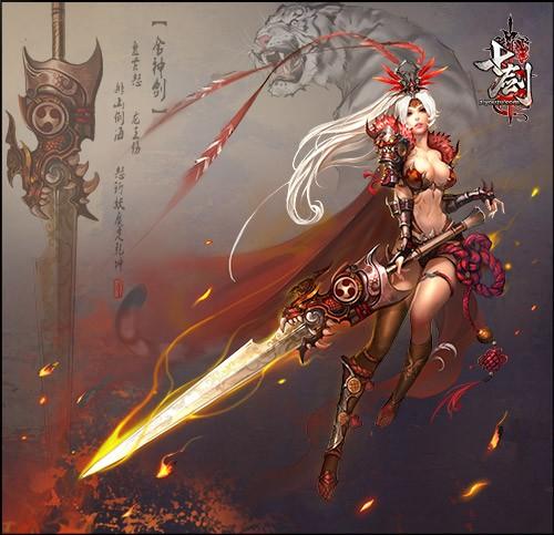 七剑舍神剑