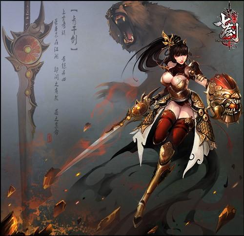七剑青干剑