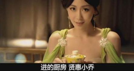 大皇帝游戏视频美女 大皇帝游戏广告美女