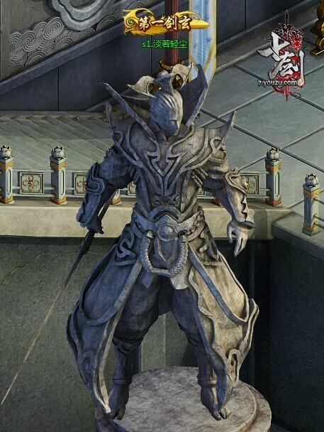 七剑第一剑玄雕像