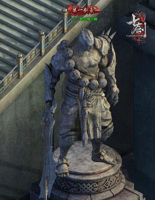 七剑第一剑豪雕像