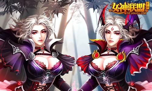 女神联盟手游  新版觉醒英雄