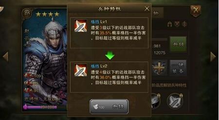 大皇帝OL赵云