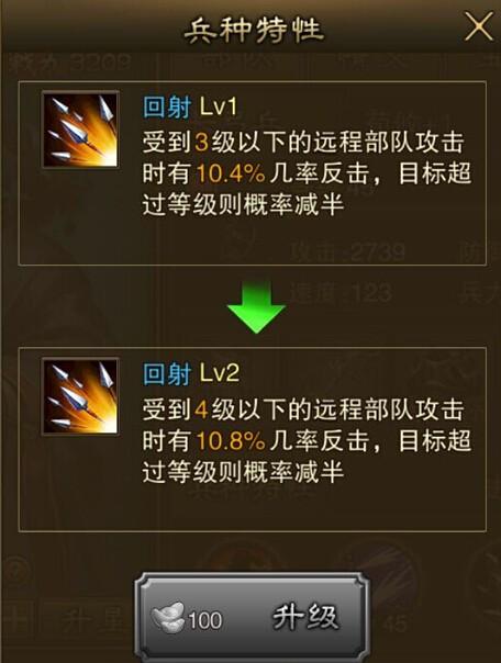 大皇帝ol荀攸