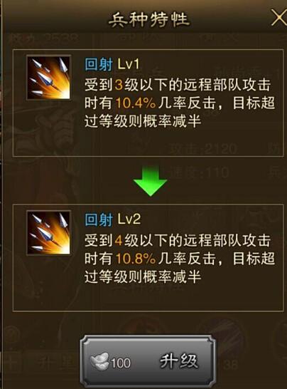 大皇帝ol孙尚香