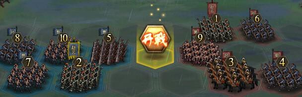 大皇帝ol武将搭配