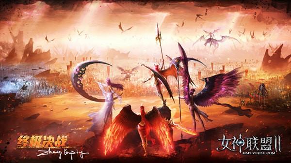 《女神联盟2》大师绘制海报终极决战