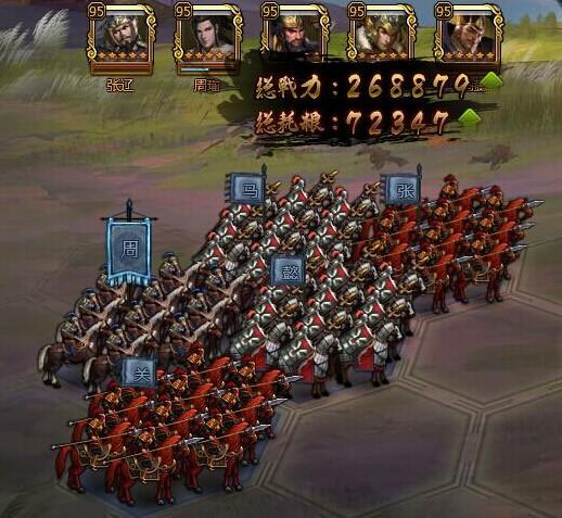 大皇帝骑兵阵容