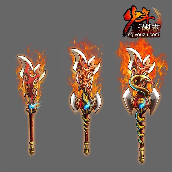 少年三国志神兵——丈八蛇矛