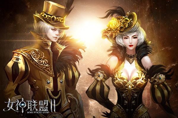 《女神联盟2》崭新时装