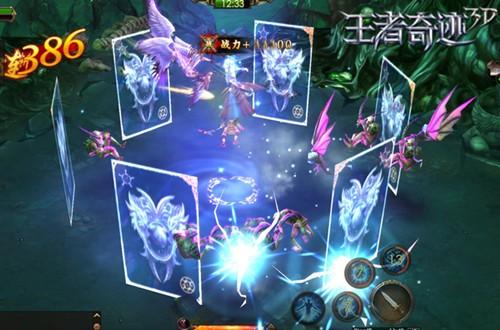 《王者奇迹3D》战斗截图