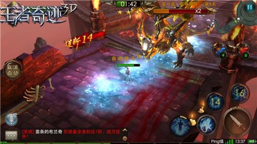 《王者奇迹3D》挑战巨龙