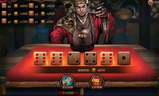 大皇帝点将台技巧,大皇帝射御营技巧,大皇帝富豪赌庄技巧,大皇帝聚宝船坞技巧