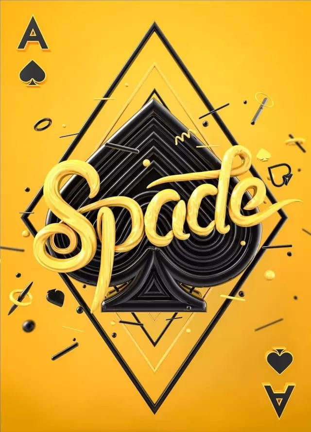 扑克牌A 设计