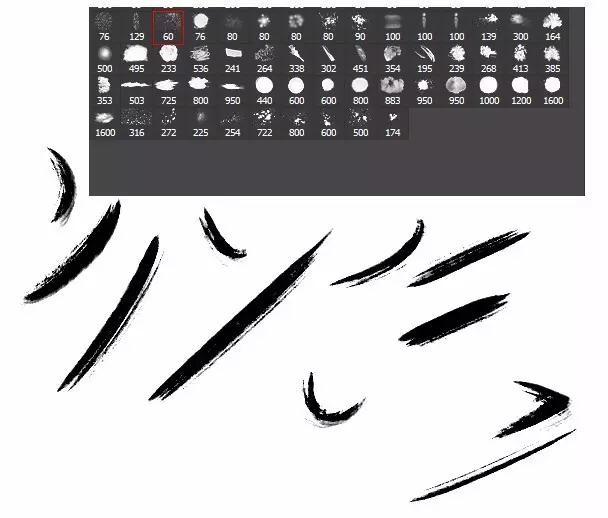 少年西游记字体设计工具