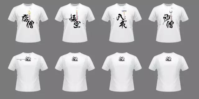 少年西游记白色T恤