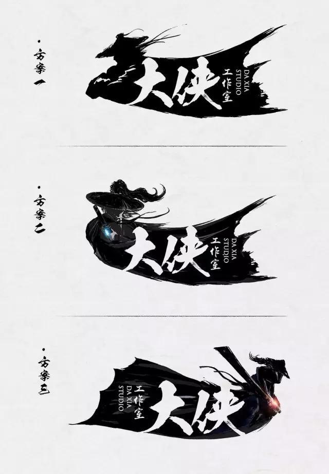 大侠工作室logo