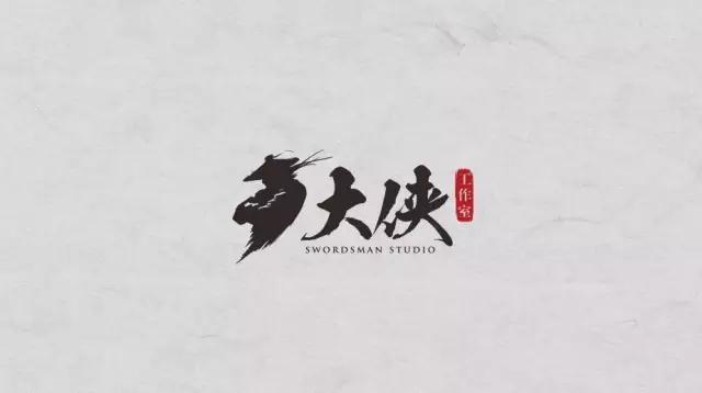 大侠logo