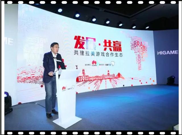 华为消费者云服务部总裁苏杰
