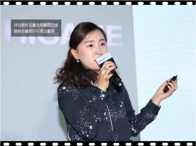 华为游戏中心运营经理王频