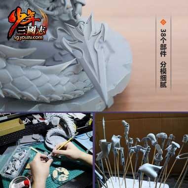 赵云模型匠心制作 38个部件分模细腻